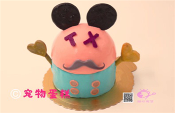 小米奇双层慕斯蛋糕